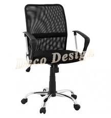fauteuil de bureau noir de bureau torino noir en tissu résille résistant