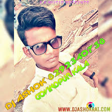 Download Nunu Kandis Na Belun Kine Dibo Hard Dholki Mix Dj