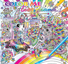 A Lisa Frank Adult Coloring Book Courtesy Of