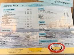 hummus küch in sachsenhausen erinnerungen an ägyptische