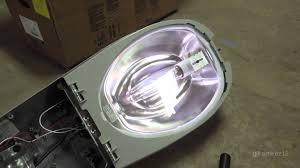 American Electric 325 Series 310w HPS light