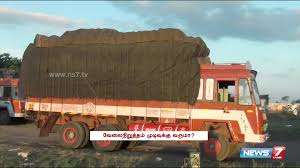 Lorry Strike Continues For The Fourth Day   Tamil Nadu   News7 Tamil ... India Goods Truck Stock Photos Images Alamy Atd Beat Build A Top Car Reviews 1920 Img_7203 Nada Phase 2 Ghg Rules For Trailers And Glider Kits May Be Trashed Industry News Events Commercial Blog Page 3 2019 Ford Ranger First Look Kelley Blue Book Used Truck Values Place Issues Highest Truck Suv Used Car Values Rnewscafe Gm Unveils Expanded Chevy Silverado Mediumduty Lineup Our Outlook
