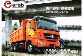 BEIBEN Truck | New & Used | For Sale & For Rent | ERSB Trucks ...