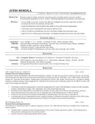 Job Description Resume Customer Service Examples Duties For Guest Agent Responsibilities Manager D