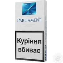 Parliament Super Slims Silver Cigarettes 10 cartons price $180 00