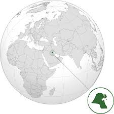 100 Where Is Kuwait City Located List Of Companies Of Wikipedia