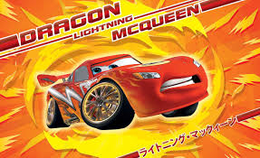 Disney Cars Lightning McQueen Wall Paper Mural | Buy At EuroPosters Disney Cars Gifts Scary Lightning Mcqueen And Kristoff Scared By Mater Toys Disneypixar Rs500 12 Diecast Lightning Police Car Monster Truck Pictures Venom And Mcqueen Video For Kids Youtube W Spiderman Angry Birds Gear Up N Go Mcqueen Cars 2 Buildable Toy Pixars Deluxe Ridemakerz Customization Kit 100 Trucks Videos On Jam Sandbox Wiki Fandom Powered Wikia 155 Custom World Grand Prix