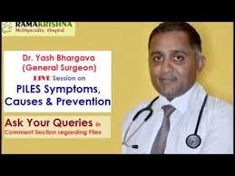 Bawaseer Bawasir Piles Hemorrhoids Ayurvedic Treatment in