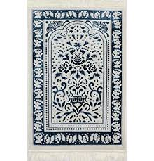 Islamic Janamaz Prayer Rug With Free Cap