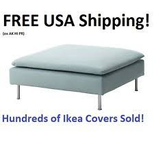 ikea soderhamn replacement corner sofa slipcover isefall light