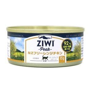 Ziwi Peak Air-Dried Dog Food - Chicken, 2.5kg