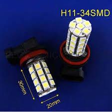high quality 12v 6w h11 h8 led fog ls car h8 h11 led bulbs led
