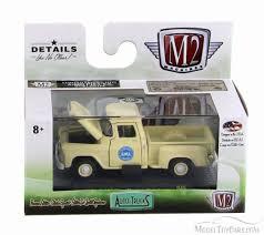 100 Model Toy Trucks 1958 GMC Fleet Option Truck Panama Cream Castline M2 3250046 1