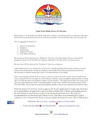 Eagle scout letter of re mendation sample from parents latest