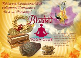 Bhakti Yoga Quotes Club Poster 04 Source Abuse Report