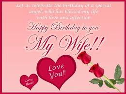 Romantic Birthday Wishes For Wife 2017 Happy Birthday Lines