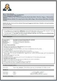 Sample Teacher Resume Format For Teachers In Samples Education