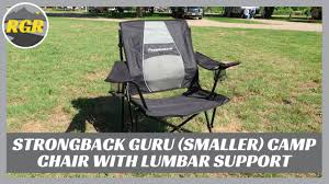 STRONGBACK GURU (smaller) Camp Chair With Lumbar Support | Product Review |  For Shorter People