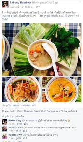 cuisine e เมน ของร านอาหาร 45 cafe e sarn cuisine wongnai