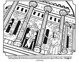 Whats In The Bible Coloring Pages On Solomon
