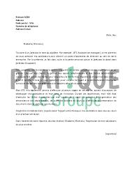 lettre de motivation pour un emploi d assistante de direction