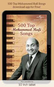 500 Top Mohammed Rafi Classic Old Hindi Songs Android Apps on