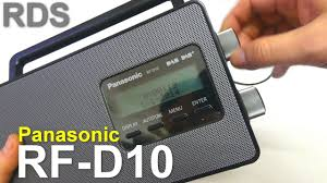 panasonic rf d10 digital radio with rds dab fm