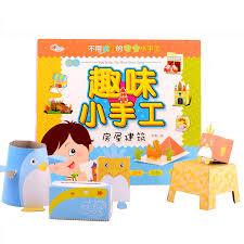 Full 45 Minus 5 Yuan Childrens Origami Paper Cut Book Daquan Set 3 6 Years Old Baby Diy Handmade Material Printing Color Kindergarten
