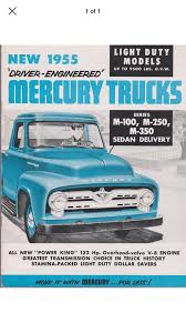 Mercury Truck Info - Ford Truck Enthusiasts Forums A Mercury Truck But Not What You Think 1953 Truck Maintenancerestoration Of Oldvintage Vehicles 1968 Mercury Maintenance Old The Material For New Lov2xlr8no Cadian Pair And Fargo Trucks Both Mar Flickr Purchase Used 51 M1 Deluxe 12 Ton Pickup Flathead Used 1991 Mercury Capri Parts Cars Trucks Midway U Pull 1952 Ad Canada Covers Tr 2008 Mariner Grandpa Johns Pick All M Metal Ornament Car Christmas Ornaments Race For File1964 M700 Table Top 9599004068jpg Wikimedia