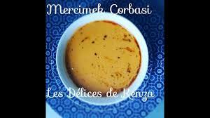 cuisine turc facile mercimek çorbasi recette facile de lentille corail turc parfaite