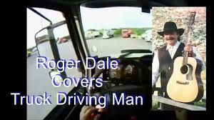 Roger Dale & Friends Live ~ Truck Driving Man HQ | Roger Dale Music ... Best Spooky Country Music Songs Dick Curlesss Maine Truck Driving Jobs On Twitter Sotimes The Best Therapy Is A Long Pin By Trucking Careers Owning Company Pinterest Bill Kirchen The King Of Dieselbilly Centrum Stock Photos Images Alamy Stagetruck Transport For Concerts Shows And Exhibitions 16 Greatest Driver Hits Full Album 1978 Youtube Movin Out Walcott Truckers Jamboree Celebrating Trucking With Book Reviews Red Simpson Roll Lp As Trans Queer Truck Driving Gal I Wanted Truckers Music Cd Fedex Express Driver Earns Grand Champion Award At National