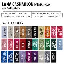 Lana Cashmilon Acrilico Semigrueso Combo 6 Madejas