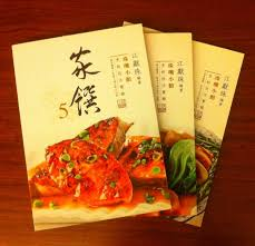 cuisines ik饌 漢語多功能字庫multi function character database