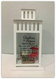 Christmas In Heaven | Lantern | Sympathy Gift | Bereavement ...