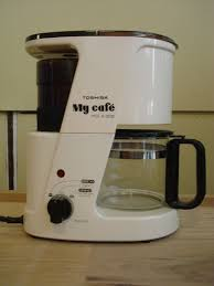 Toshiba My Cafe Mill And Drip Coffee Maker Parts Or Repair Only 4 Cup HCD 550