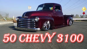 Chevy 3100 Bagged - YouTube 1950 Chevrolet 3100 For Sale Classiccarscom Cc709907 Gmc Pickup Bgcmassorg 1947 Chevy Shop Truck Introduction Hot Rod Network 2016 Best Of Pre72 Trucks Perfection Photo Gallery 50 Cc981565 Classic Fantasy 50 Truckin Magazine Seales Restoration Current Projects Funky On S10 Frame Motif Picture Ideas This Vintage Has Been Transformed Into One Mean Series 40 60 67 Commercial Vehicles Trucksplanet Trader New Cars And Wallpaper