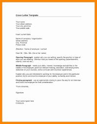 20 Teacher Job Description For Resume
