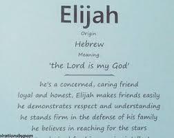 Elijah First Name Meaning Art Print Scripture Verse Jeremiah 2911