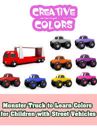 Watch 'Monster Truck To Learn Colors For Children With Street ... Watch Gronkowski Surprised With Custom Gronk 87 Monster Truck 60 Seconds Of Madness Learn Colors With Police Monster Trucks Video Learning For Kids Truck Youtube Rembering Salem 2017 Wintertional Attracts Adventures A Mazeing Race Online Pure Flix Full Hd Movie Online Hd Movies Tv Series Hypes Must Hype Malaysia Bangshiftcom Fly Like Brick The Bad Company Mayhem 2016 What To During New Season All About Alrnate Ending First Ever Front Flip Drive