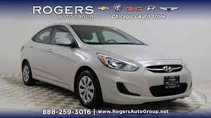 95 Used Cars, Trucks, SUVs In Stock In Chicago | Rogers Auto Group