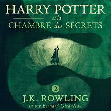 harry potter chambre harry potter et la chambre des secrets harry potter 2 by j k