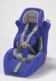 siege handicapé siège auto pour enfant handicapé 3 4 le de za