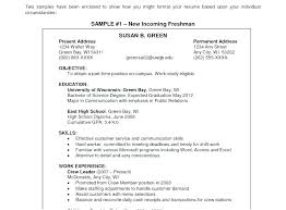 Resume Objective Examples Accounts Payable Clerk Objectives Job Best Mples Of Career On Mple In Part Resum