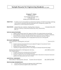 Summer Internship Resume Objective How Examples