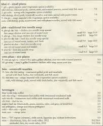 My Father s Kitchen Menu Menu for My Father s Kitchen Lower