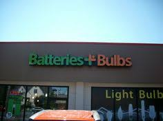 stop in today at our new batteries plus bulbs store on bardstown