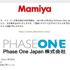 Phase One Buys Mamiya Gains Ownership Of Camera And Lens Production