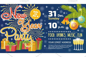 Christmas Party Invintation Vector Card Background Design Template For Noel Xmas Holiday Celebration Clipart New