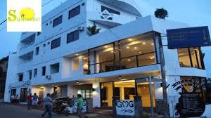 Summerset Travel Agency GMG Hotel