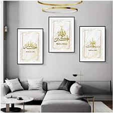 zzxywh mit grenze moderne islamische gold leinwand wandkunst